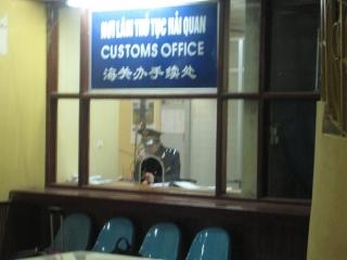 Vietnamesiska gransen
