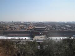 Jingshan parken