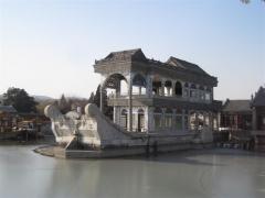 Sommarpalatset