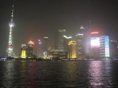 Shanghai, Pudong