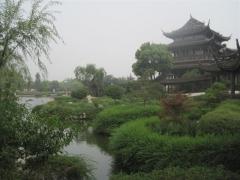 En trädgård i Suzhou