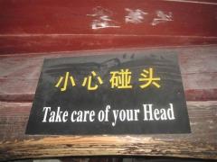 Engelskalektion i Suzhou
