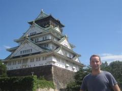 Jag och Osaka slott