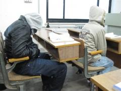 Kallt klassrum