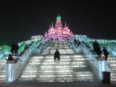 Harbins Isfestival