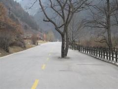 Kinesisk ingenjörskonst, Jiuzhaigou