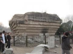 Gamla Sommarpalatset