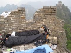 Jiankou, Camping