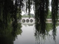 Parken i central Kunming