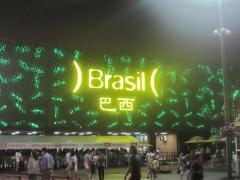 Shanghai Expo, Brasilien