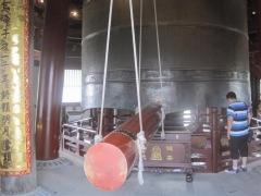 Suzhou, en rejäl klocka