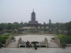 Vilar i Suzhou