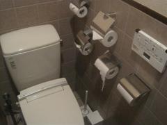 Japansk toalett